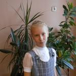 Сосунова Ирина 5в