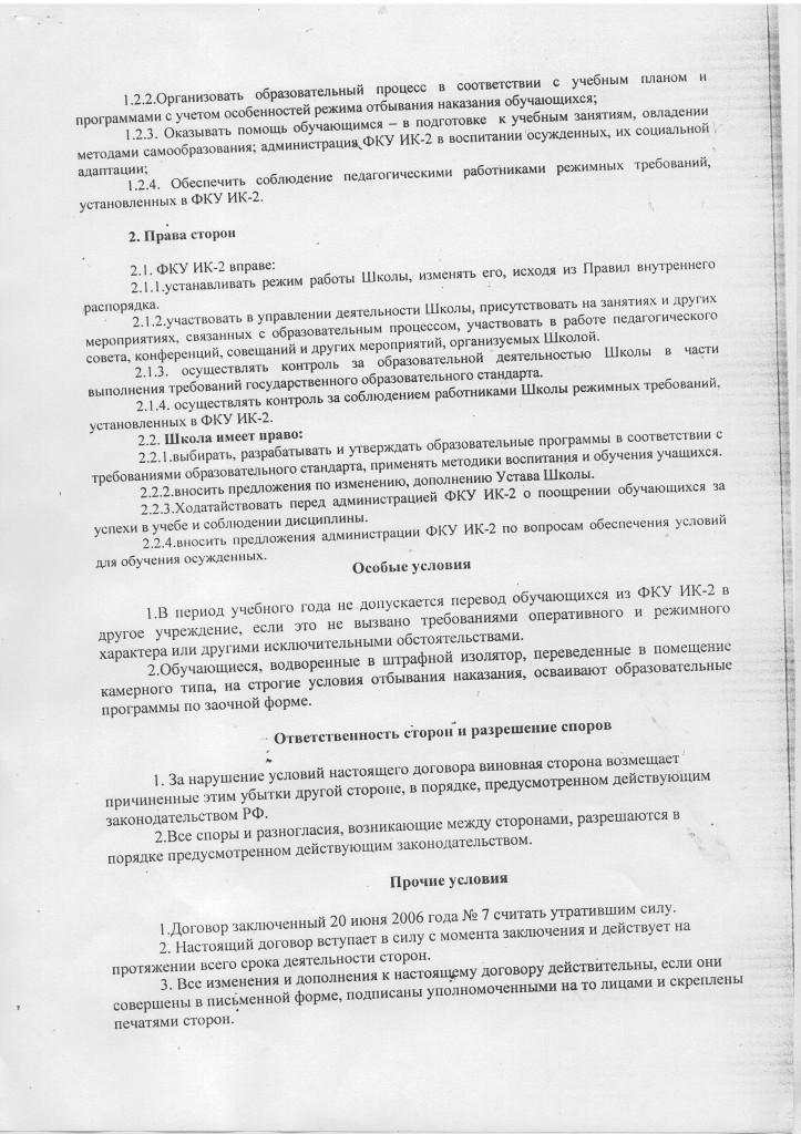 Изображение0001
