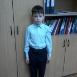 Гачихин Иван
